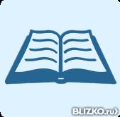 Курсовая работа по предмету Бухгалтерская отчетность от компании  Курсовая работа по предмету Аутсорсинг