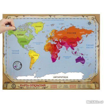 скретч-карт мира color edition купить в краснодаре
