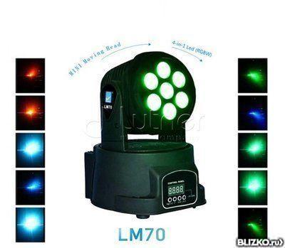 Big Dipper Lm70 инструкция - фото 3