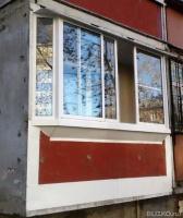 Узнать цены на остекление балконов, лоджий в иркутске - на п.