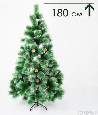 Москва елки искусственные купить акции
