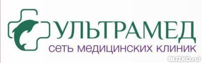 актуальные вакансии ассистента стоматолога в нижнем новгороде помощь: создание больному