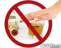 Кодирование алкоголизма 3 года принудительное лечение алкоголизма горд луга
