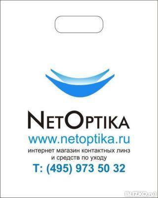 Netoptika интернет магазин контактных линз