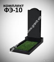 Памятники в новосибирске на могилу йошкар памятники нижний новгород фото цены екатеринбург