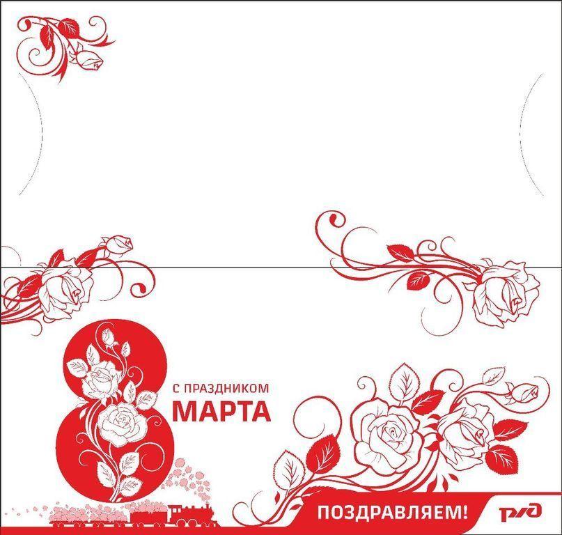 Напечатать открытку в самаре